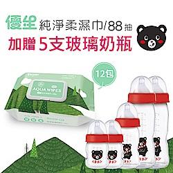 優生純淨柔濕巾88抽-超厚型12包(送5隻小本熊奶瓶)