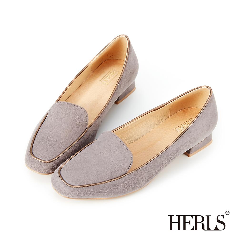 HERLS 優雅日常 內真皮配色滾邊麂皮低跟樂福鞋-灰色