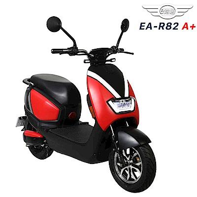 【e路通】EA-R82 A+ 爵士 48V鋰電池 前後鼓煞車 電動車(電動自行車)