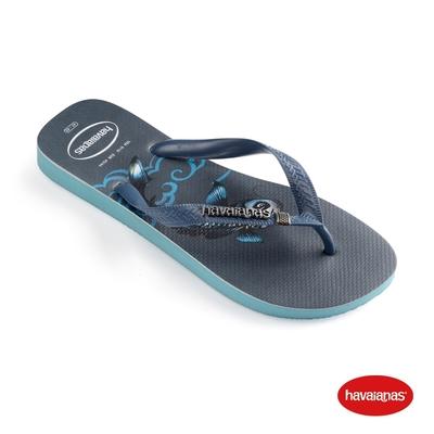 Havaianas哈瓦仕 拖鞋 夾腳拖 人字拖 巴西 男鞋 藍 4144505-0031M Top Tribo