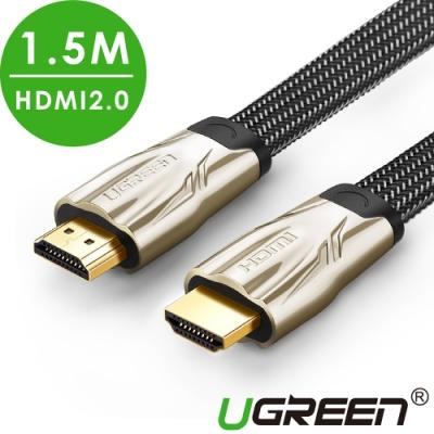 綠聯 HDMI2.0傳輸線FLAT版 1.5M