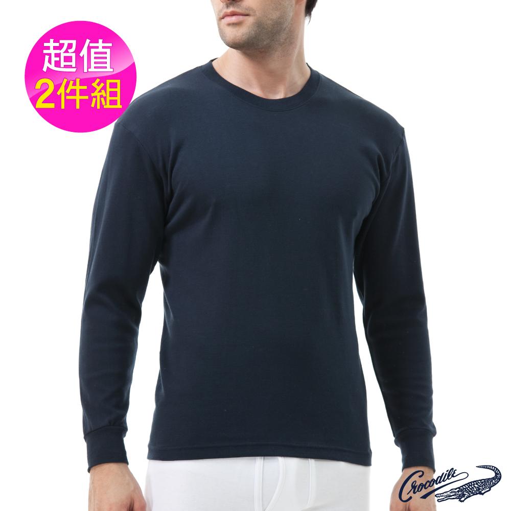 Crocodile鱷魚純棉彩色長袖圓領衫  丈青色2件組