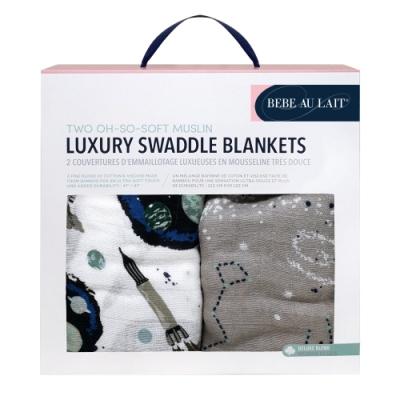 美國 Bebe Au Lait oh-so-soft 天絲棉紗布包巾2入禮盒 (太空銀河世界)