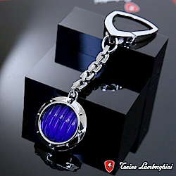 藍寶堅尼Tonino Lamborghini LUCE Blue 鑰匙圈