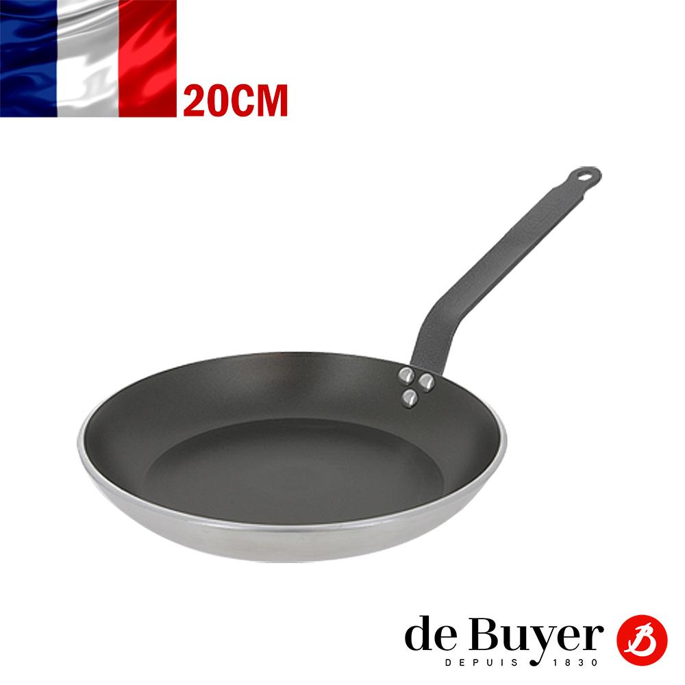 法國de Buyer畢耶 CHOC感應系列-5層平底不沾鍋20cm