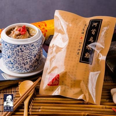 (任選)唐太盅 何首烏燉雞湯450g