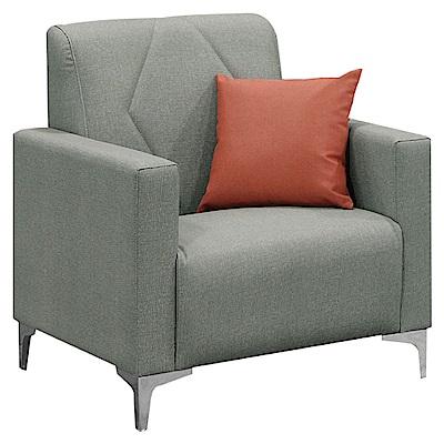 文創集 賽芙時尚貓抓皮革單人座沙發椅-78x78x92cm免組