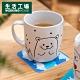 【週年慶↗全館8折起-生活工場】星光北極熊馬克杯420ml product thumbnail 1