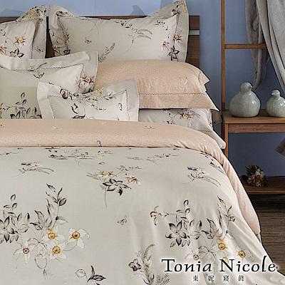 (活動)Tonia Nicole東妮寢飾 慢森活環保印染高紗支精梳棉被套床包組(雙人)