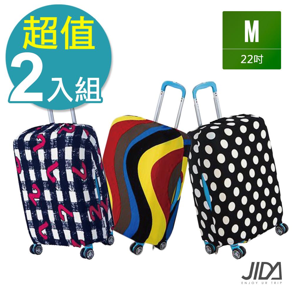 JIDA 印花款行李箱彈力布保護套2入(22吋)