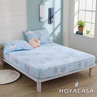 HOYACASA幻象天空 加大親膚極潤天絲床包枕套三件組