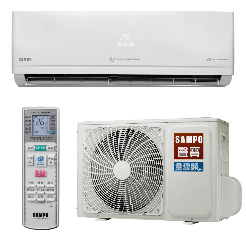 SAMPO聲寶3-5坪頂級變頻冷專分離式冷氣AU-PC28D1/AM-PC28D1
