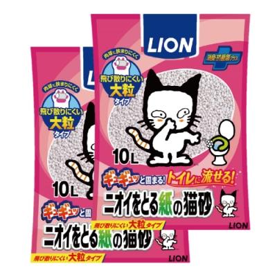 LION 獅王 - 除臭紙砂/紙貓砂 大顆粒設計 10L裝-兩包入