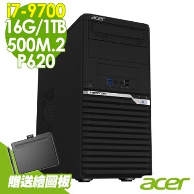 Acer VM6660G繪圖電腦 i7-9700/16G/1T+500M.2/P620