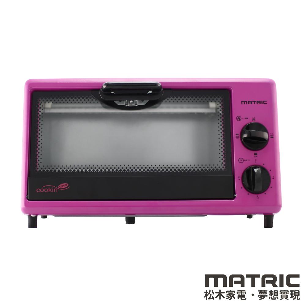 松木MATRIC-Cooking Good女王8L電烤箱(MG-DV0803F)