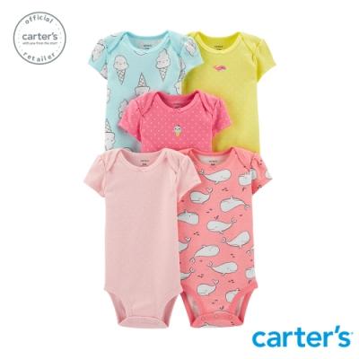 【Carter s】 粉嫩點點5件組包屁衣 (台灣總代理)