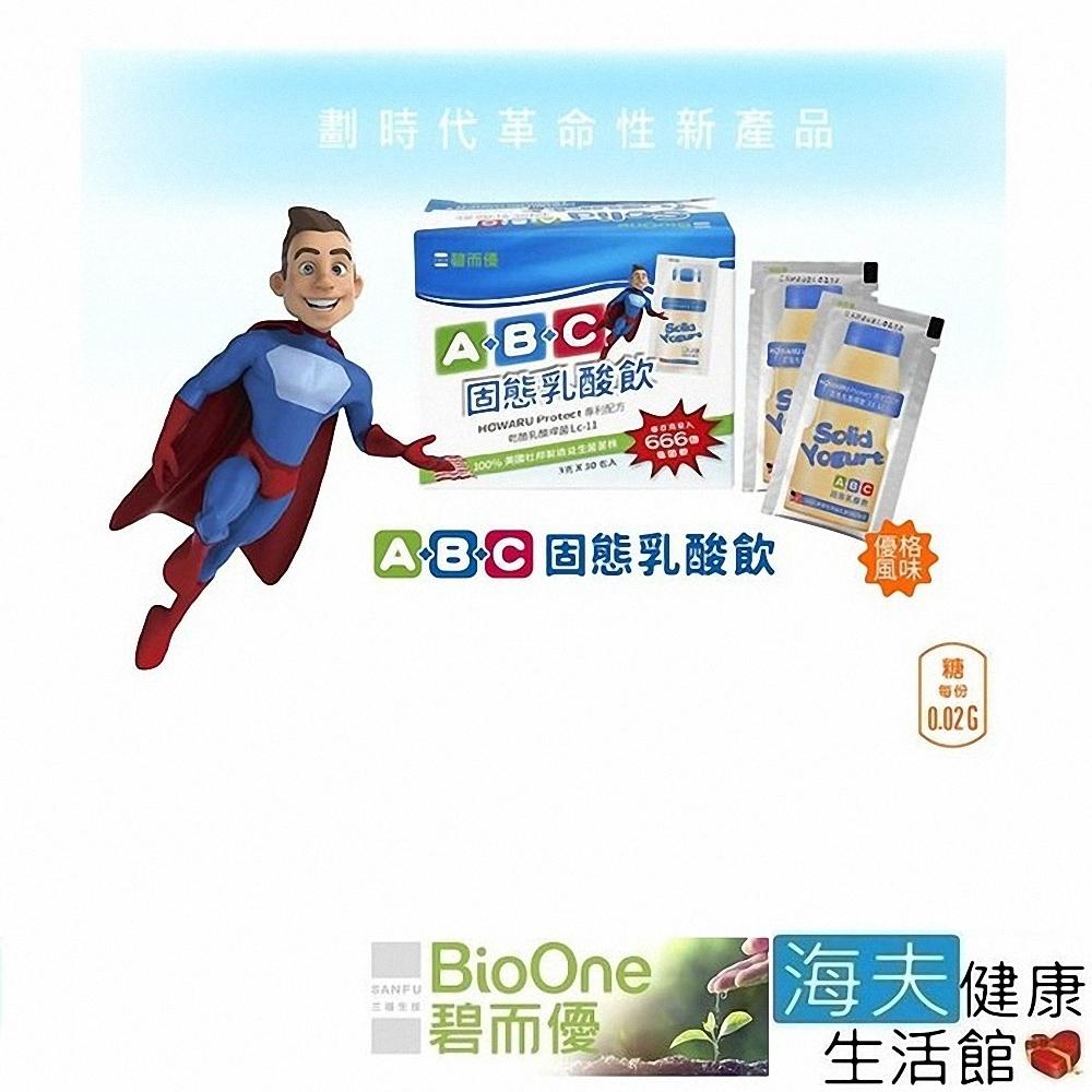 海夫 BioOne 碧而優 ABC固態乳酸飲Protect配方_30包/盒,6盒裝;額外贈1盒