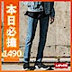 501-Skinny-中腰緊身牛仔褲-彈性布料-L