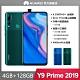 【官旗】HUAWEI Y9 Prime 2019 (4G/128G) 6.59吋智慧型手機