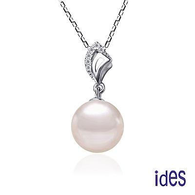 ides愛蒂思 日本設計AKOYA經典系列珍珠項鍊7-8mm/絢麗
