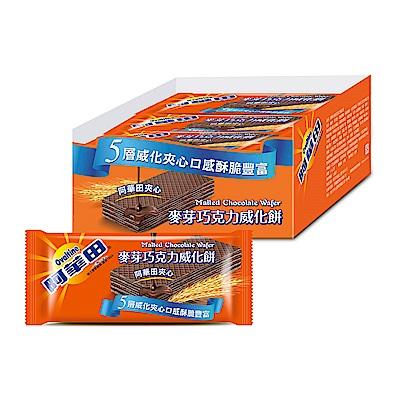阿華田 麥芽巧克力威化餅(18gx12入)
