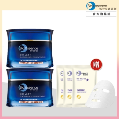 Bio-essence碧歐斯 BIO V逆齡緊膚霜(加強緊緻透亮) 25gx2+贈 BIO膠原彈潤燕窩面膜x3片