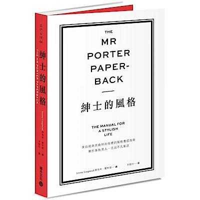 The Mr Porter Paperback紳士......