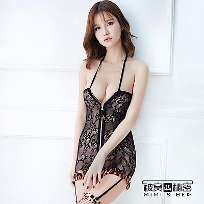 情趣內衣 魅力豹紋鏤空蕾絲吊帶網裙套裝 被窩的秘密