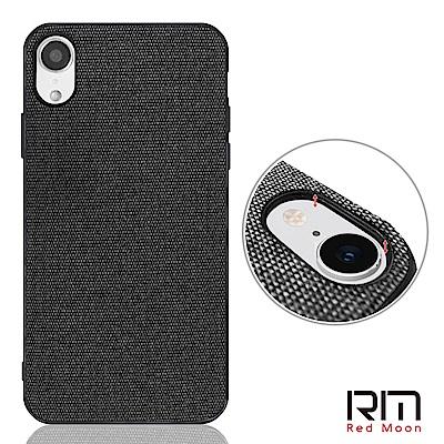 RedMoon APPLE iPhone XR 時尚皮革雙料手機殼