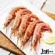 【上野物產】生食級阿根廷天使紅蝦(2000g土10%/盒) x6盒 product thumbnail 1
