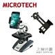 全新升級第二代-MICROTECH C2000-UPN顯微鏡攝影套組(含專用手機支架) product thumbnail 1