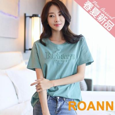 圓領字母刺繡棉質短袖T恤 (共四色)-ROANN