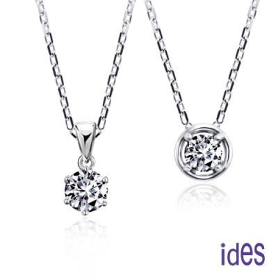 ides愛蒂思 專櫃7折價30分F/VS1八心八箭3VG車工鑽石項鍊/六爪四爪2選1