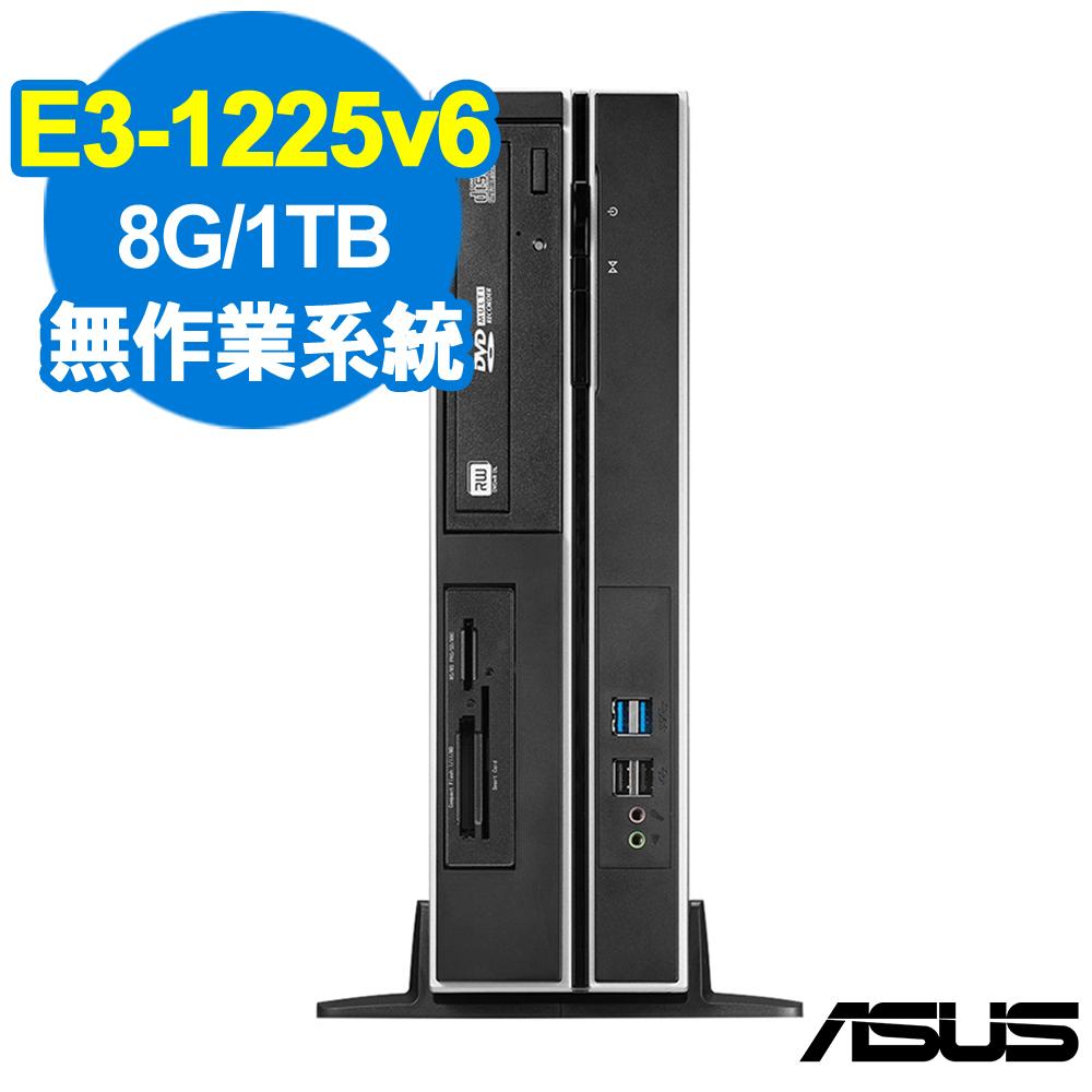 ASUS WS660 SFF E3-1225v6/8G/1TB/FD