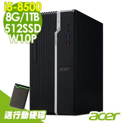 ACER Veriton S VS2660G/i5-8500/8G/1T+512SSD/W10P