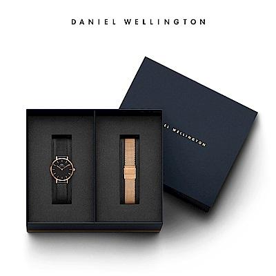 DW 禮盒 官方旗艦店 28mm米蘭金屬編織錶+香檳金米蘭編織錶帶(編號15)