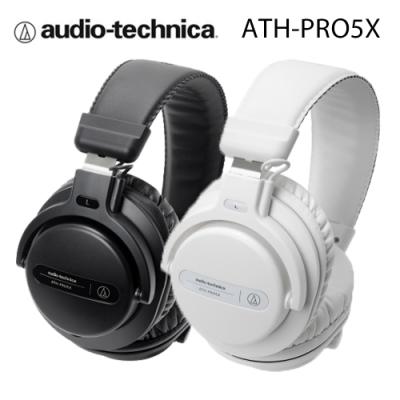 鐵三角 ATH-PRO5X  DJ專用可拆卸耳機