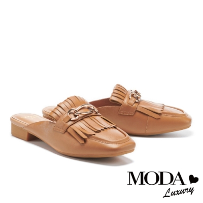 拖鞋 MODA Luxury 復古時尚可拆式流蘇鍊條穆勒低跟拖鞋-咖