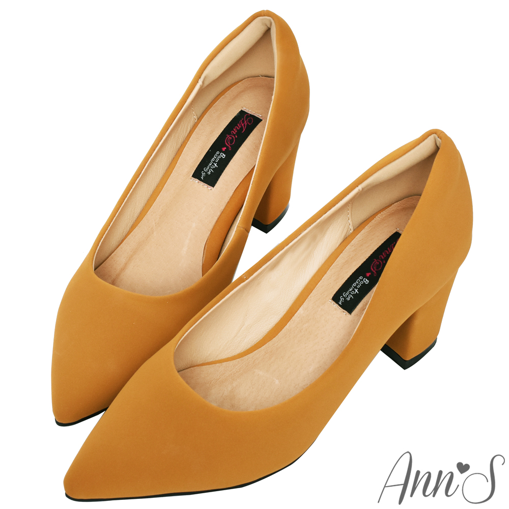 Ann'S加上優雅高跟版-莫蘭迪色沙發後跟尖頭鞋-黃