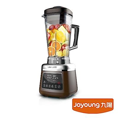 九陽營養精萃調理機-JYL-Y8M 買就送原汁機+九陽不鏽鋼快煮壺