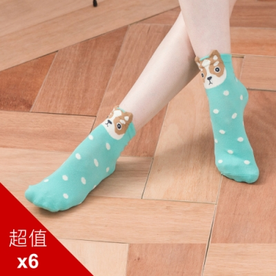 貝柔韓風立體少女襪-哈士奇(6雙組)