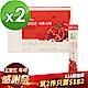 【正官庄】高麗蔘石榴精華飲-STICK (30入/盒)*2盒 product thumbnail 2