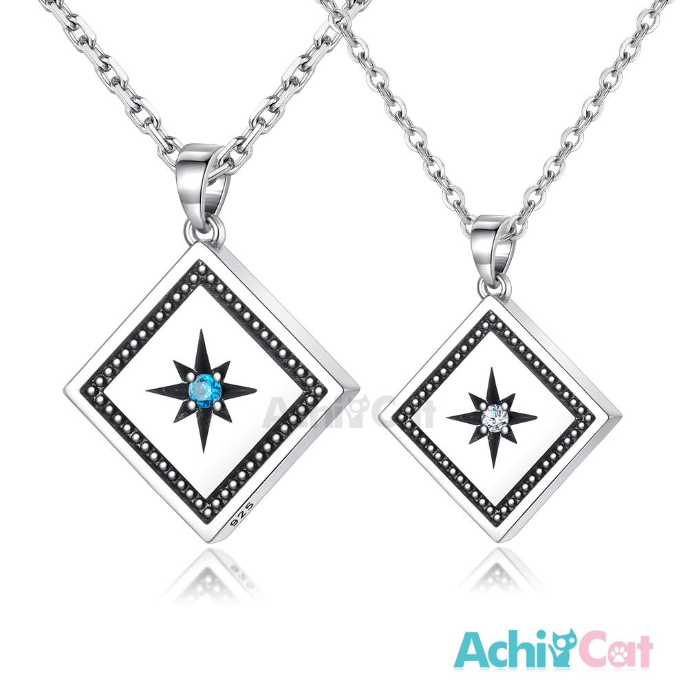 AchiCat 925純銀情侶對鍊 永恆星光