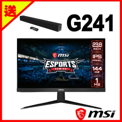MSI微星 Optix G241 24型IPS電競螢幕(送MAG XA2821 SoundBar喇叭)