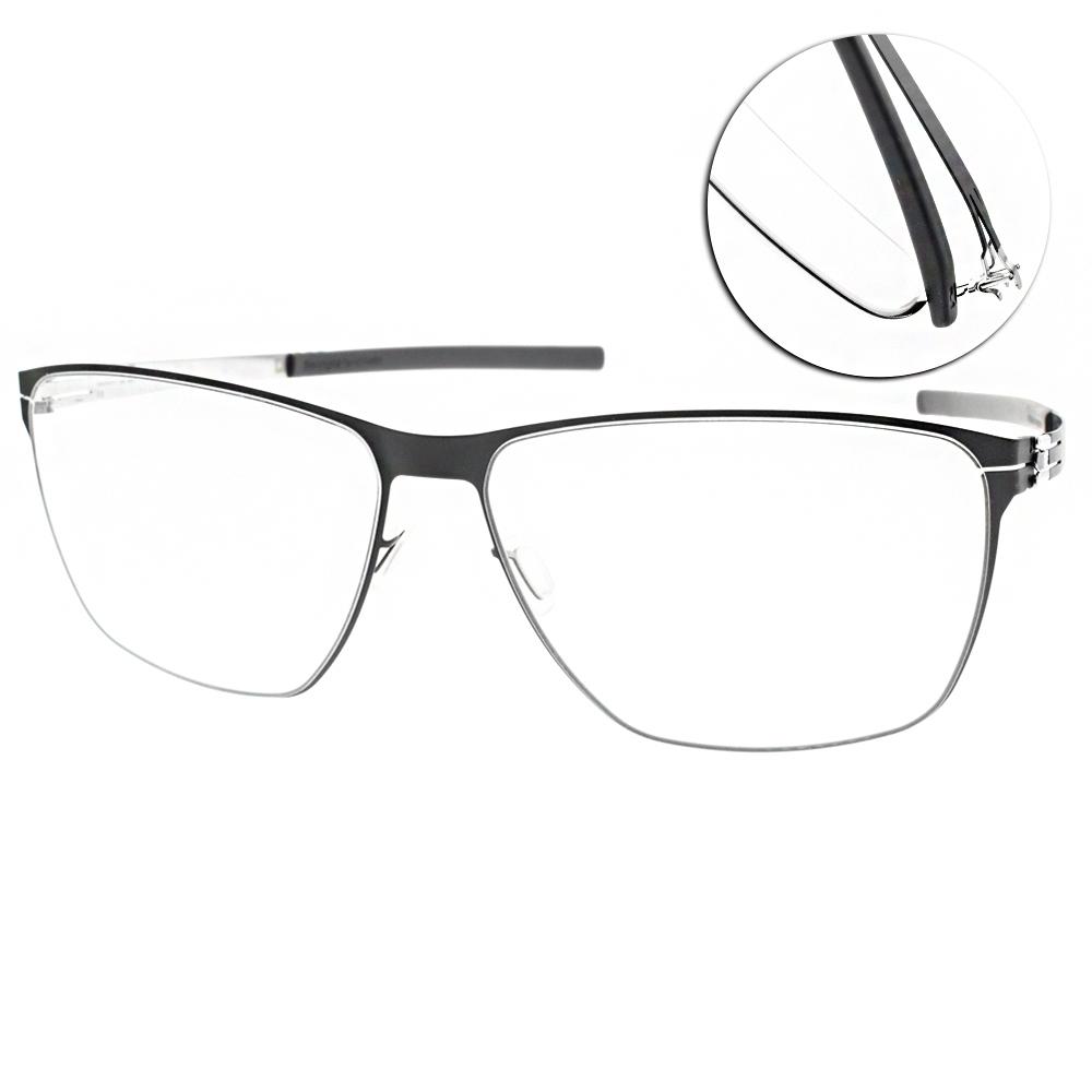 ic!berlin眼鏡 薄鋼工藝款/霧黑#MODEL VITALY G. SIMARINE