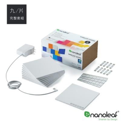 Nanoleaf CANVAS 智能拼貼LED情境方塊燈 (9片完整套組)
