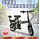 CARSCAM 145公里遠航代駕電動自行車(電動自行車 折疊車 親子車 電動車) product thumbnail 2