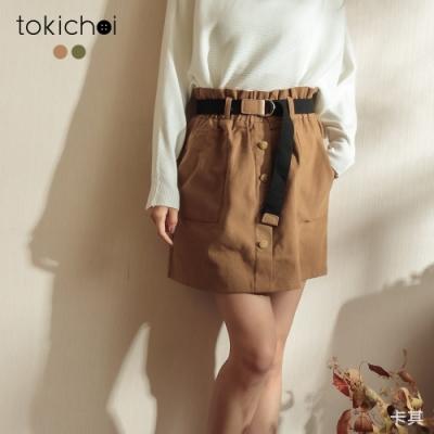 東京著衣 青春可愛腰鬆緊假排釦雙口袋短裙-M.L(共二色)