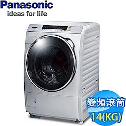 [無卡分期12期]Panasonic國際牌 14KG 變頻滾筒洗衣機 NA-V158DW 炫亮銀
