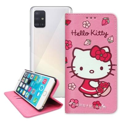 三麗鷗授權 Hello Kitty 三星Samsung Galaxy A51 櫻花吊繩款彩繪側掀皮套